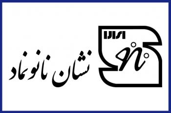 برگزاری دومین جلسه ویدئو کنفرانس مشترک نانونماد با حضور ایران، تایلند و تایوان