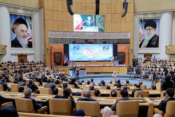 گزارش سیزدهمین اجلاس کمیته بینالمللی استانداردسازی فناوری نانو