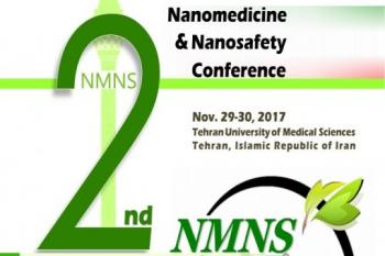 برگزاری کنفرانس بین المللی نانو پزشکی و ایمنی نانو در آذر 1396