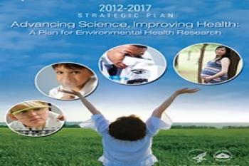 بررسیهای مؤسسه ملی علوم بهداشت محیط زیست آمریکا برای به روزرسانی برنامه ها